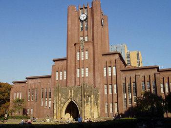 10 อันดับสุดยอด มหาวิทยาลัยในเอเชีย