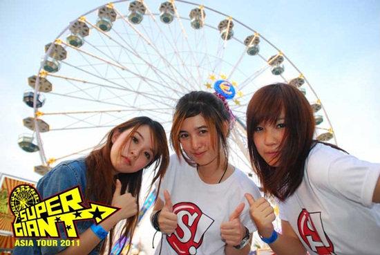 ตะลุยสวนสนุกซุปเปอร์ไจแอนท์ เอเชียทัวร์ 2011 กับ 3 สาวสนุกเกิน