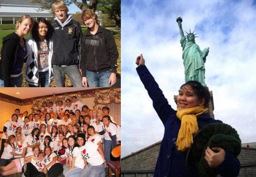 โครงการนักเรียนแลกเปลี่ยนวัฒนธรรม