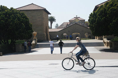 Stanford University มหาวิทยาลัยจักรยาน