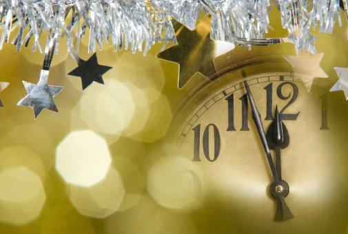 กลอนปีใหม่ คำอวยพรปีใหม่ 2560