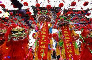 เทศกาลตรุษจีน