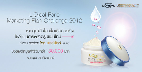 L'Oreal Paris Marketing Plan Challenge 2012