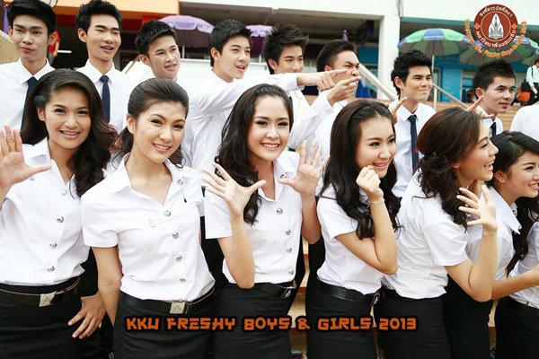ดาว-เดือน ม.ขอนแก่น 56 (KKU Freshy Boys & Girls 2013)