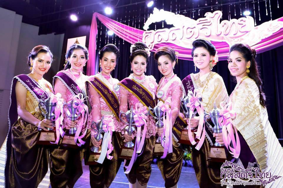 น้องฝน กัญญาภัค คว้าตำแหน่งกุลสตรีไทย 2556