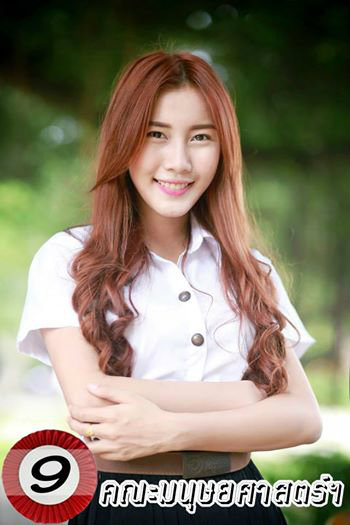 นางนพมาศ มหาวิทยาลัยกรุงเทพ ประจำปี 2557