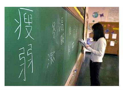 25 ทุนเรียนป.โทการสอนภาษาจีนควบป.บัณฑิต