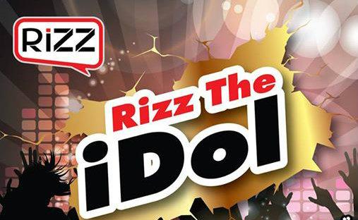 Rizz สินค้าไอที เฟ้นหาสาวหน้าใส ลุ้นเป็นดาวดวงใหม่ สวยใส สไตล์สาวไอที