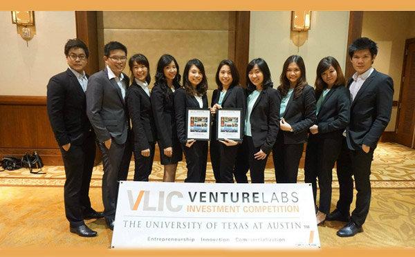 ธรรมศาสตร์ แชมป์แผนธุรกิจโลก GVLIC 2015