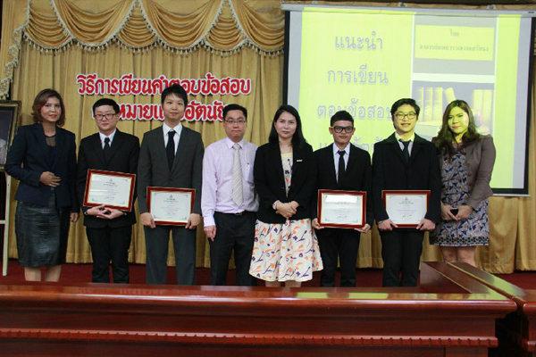 ′4หนุ่ม′เผยเคล็ดลับพิชิตสนามสอบ′เนติบัณฑิตยสภา′
