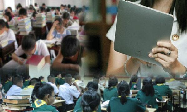 ศธ. จ่อทบทวนหลักสูตร ′วิทย์-คณิต′ ใหม่ -เคมบริดจ์ บอกการศึกษาไทยต้องดูบริบทประเทศ