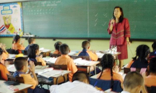เลิกเรียนบ่าย 2 ครึ่ง เริ่มพ.ย.นี้ ทดลอง 3,831 โรงเรียน