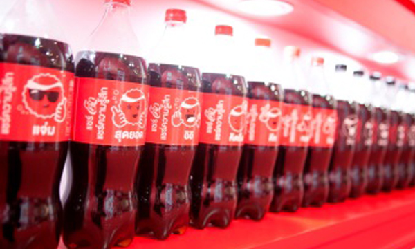 Celebrate 100 years of the Coca-Cola bottle!
