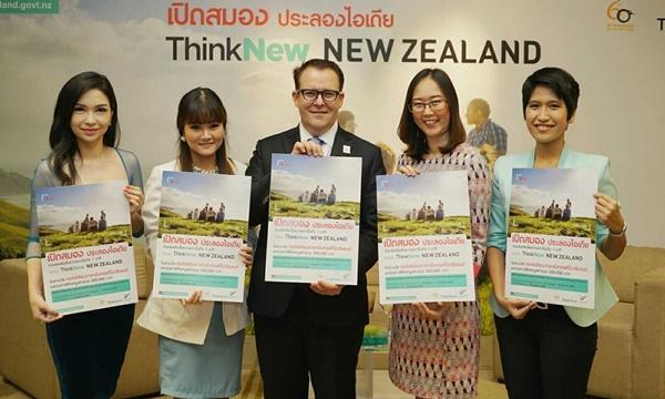 """โครงการ """"ThinkNew New Zealand"""" ชิงรางวัลกว่า 300,000 บาทและเรียนภาษาอังกฤษฟรีที่นิวซีแลนด์"""