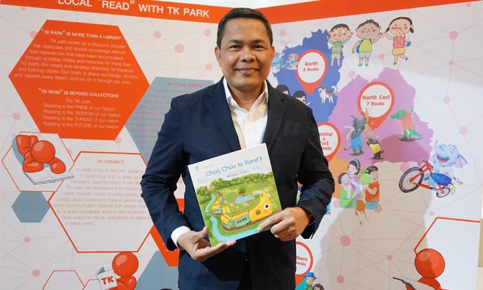 ทีเค พาร์ค ผนึก ไทยอิบบี้ จัดเวทีประชุมสภาหนังสือเด็กเอเชีย-โอเชียเนีย