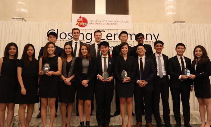 ผลการแข่งขันตอบปัญหาธุรกิจระดับชาติ TUBC2017