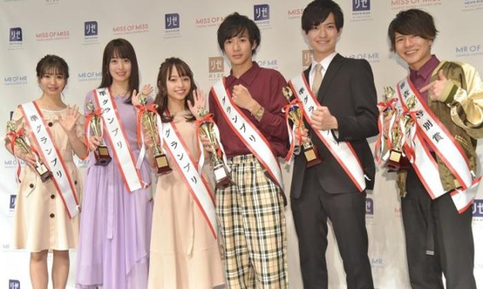 ประกาศผลแล้ว! หนุ่มมหาลัยที่หล่อที่สุดและสาวมหาลัยที่สวยที่สุดในญี่ปุ่น ประจำปี 2018