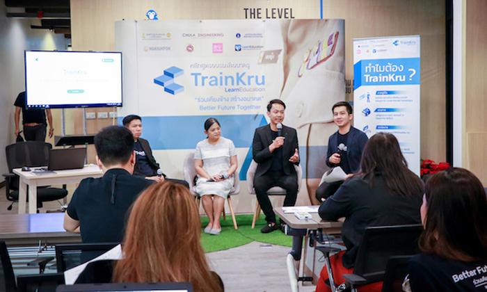 """คลอดหลักสูตร """"เทรนครู(TrainKru)"""" ติดอาวุธครูไทยเพื่อการศึกษาในศตวรรษที่ 21"""