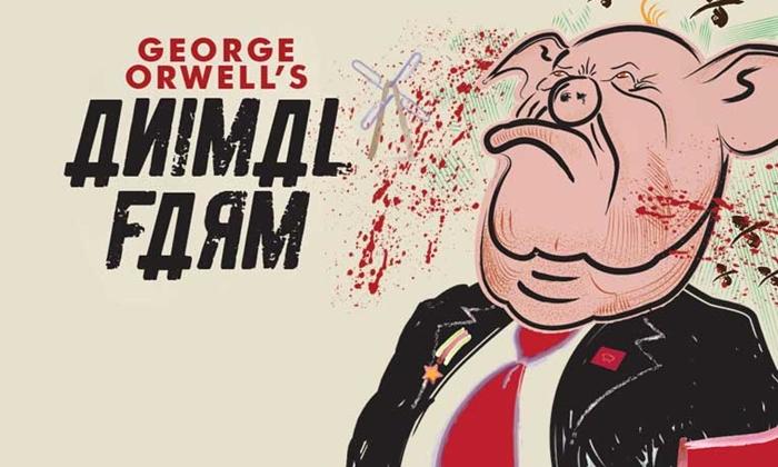 """""""แอนิมอล ฟาร์ม"""" (Animal Farm) สรุปเนื้อหานวนิยายเสียดสีการเมืองสุดแสบ ที่ถูกแปลในไทยกว่า 10 ครั้ง"""
