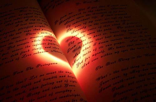 สำหรับคนมีความรัก