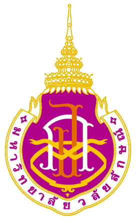 มหาวิทยาลัยวลัยลักษณ์  คัดเรียนMBA.