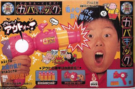 10 อันดับของเล่นสุดประหลาดจากญี่ปุ่น