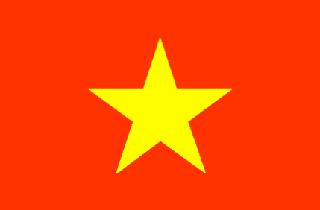 การศึกษาในเวียดนามรุดหน้า