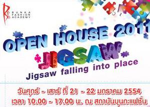 สถาบันบุนกะแฟชั่นจัด OPEN HOUSE 2011