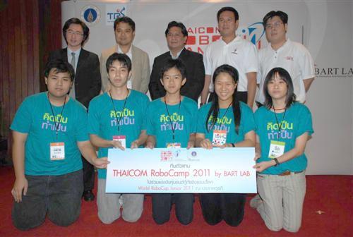 5 ตัวแทนเยาวชนไทย แข่ง World RoboCup Junior ณ ตุรกี