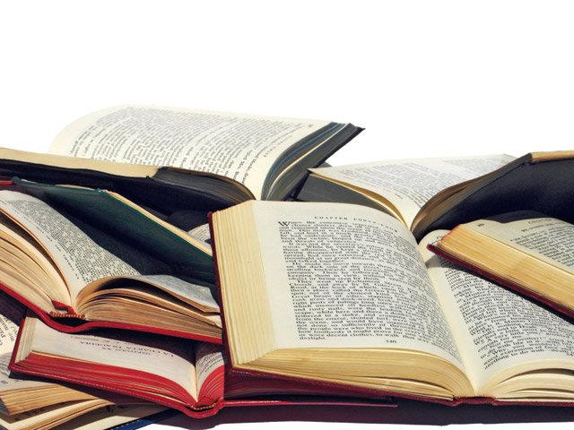 ปราบคราบราบนหนังสือเก่า แค่รู้วิธีก็เอาอยู่