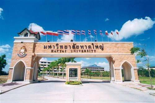 บริหารการศึกษา หลักสูตร ป.เอก ที่ ม.หาดใหญ่ เปิดเพื่อนักบริหารการศึกษา