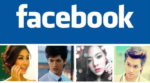 facebook ดารา นักร้อง คนดัง มากมาย 3