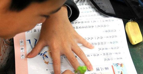 ภาษาจีน ภาษาที่คนทั้งโลกอยากเรียน