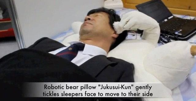 หมอนหุ่นยนต์แก้อาการกรนระหว่างนอนหลับ