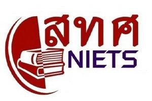 ประกาศผลคะแนน GAT-PAT 1/2555 ( ธันวาคม 2554)