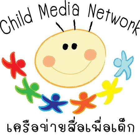 """สสส แถลงโพลล์วัยรุ่นไทย 4 ใน 5 ปักธง """"รักจริงรอได้"""""""