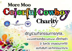 More Moo Colorful Cowboy Charity