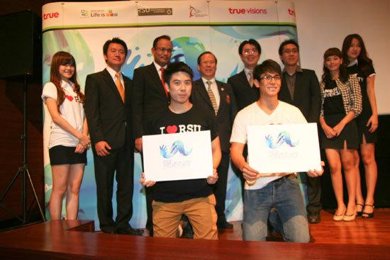 ม.รังสิต จับมือ ทรู ดิจิตอล พลัส จัดโครงการ Good Game Developer Projects 2012