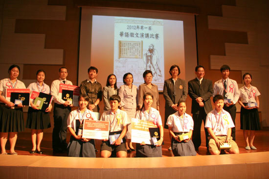 ม.รังสิต จัดกิจกรรมประกวดสุนทรพจน์ภาษาจีน ครั้งที่ 1 ประจำปี 2555