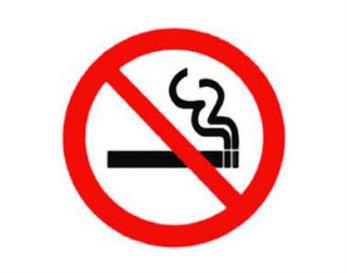 ความเชื่อผิดๆ เกี่ยวกับบุหรี่