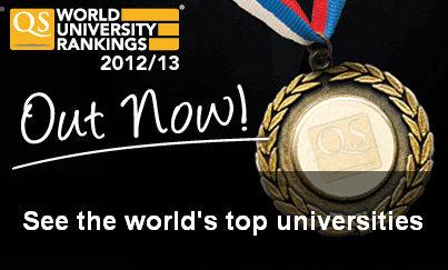 อันดับมหาวิทยาลัยโลกปี 2012/2013