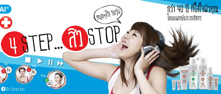 Dr. Somchai Acne 4 Step สิว Stop