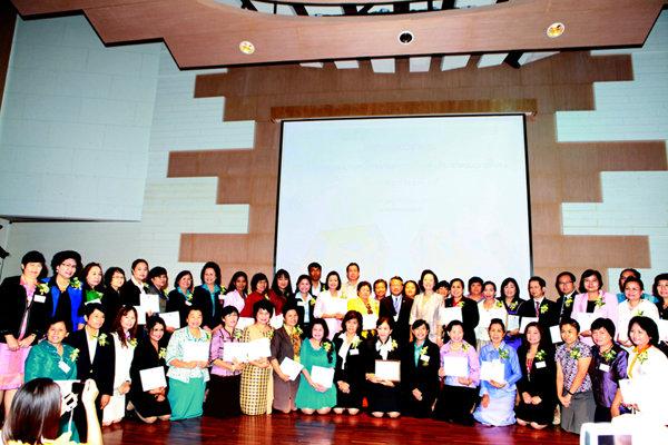 สนนท. จัดงานสัมมนาประจำปี 2555 และมอบรางวัลเชิดชูเกียรติครูแนะแนวดีเด่น