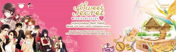 เปิดโปงลับฉบับรัก 'แจ่มใส' รับเทศกาลวาเลนไทน์ ในงานเปิดตัวหนังสือชุด Sweet Secret