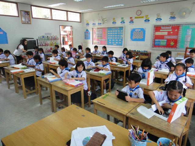 กระแส AEC สู่การเปลี่ยนแปลงการศึกษาไทย