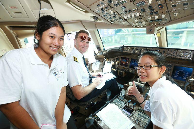 คาเธ่ย์ แปซิฟิค เปิดรับเยาวชนอายุระหว่าง 15 –17 ปี เข้าร่วมโปรแกรม I Can Fly
