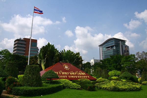 มหาวิทยาลัยรังสิต เปิดรับสมัครนักศึกษาใหม่ระดับปริญญาตรี ประจำปี 2556