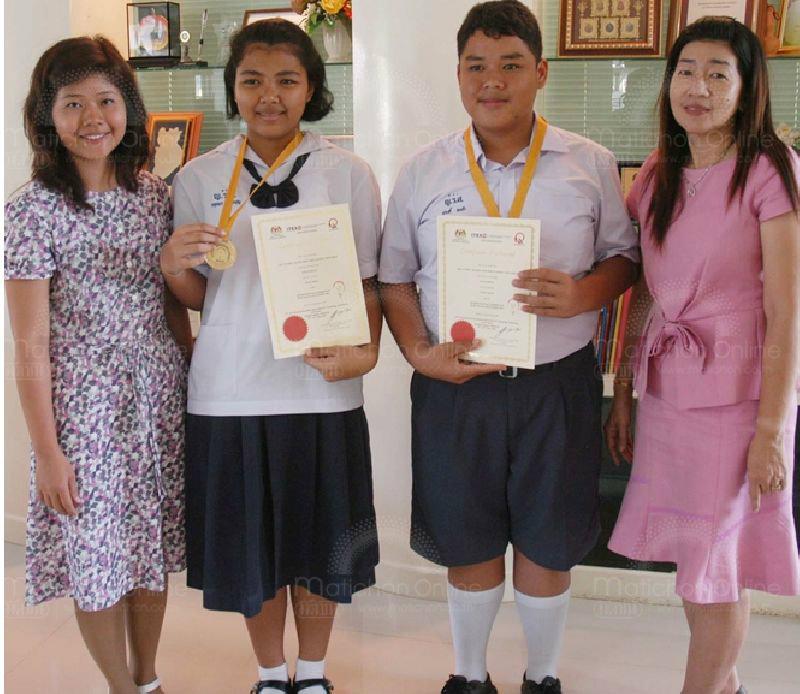 2 เด็กไทยสุดเจ๋ง ชนะเลิศสิ่งประดิษฐ์ทางวิทยาศาสตร์นานาชาติ ที่มาเลเซีย