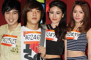 โฉมหน้า หนุ่ม - สาว ชาวเหนือ ออดิชั่น AF 10