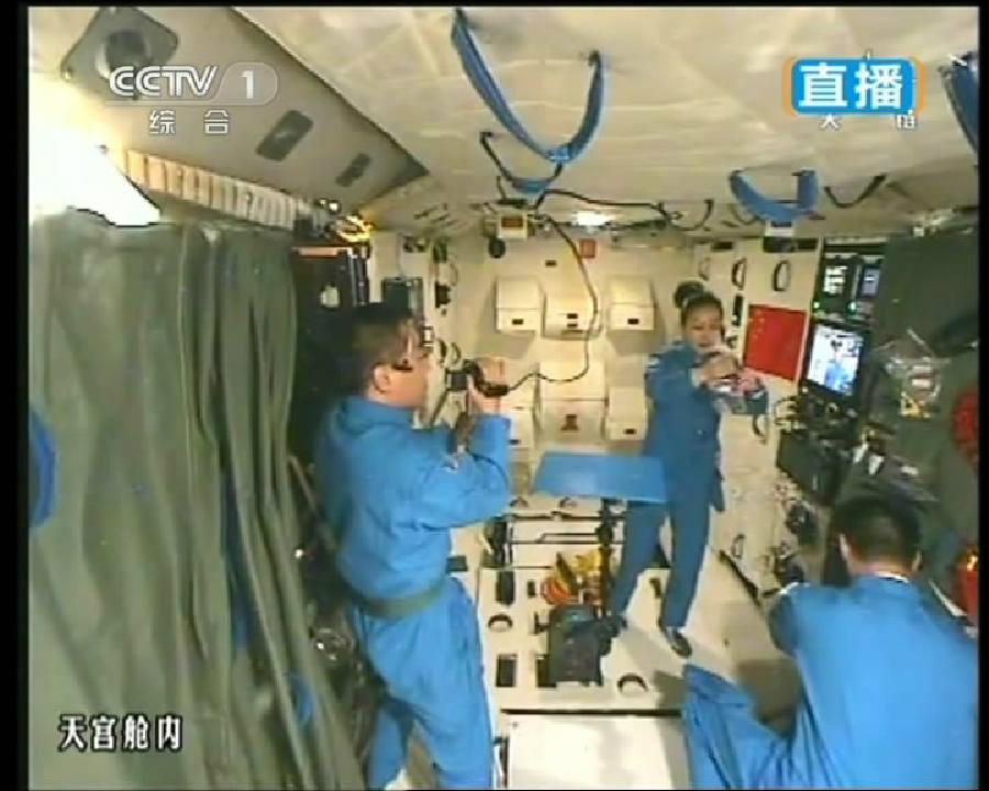 นักบินอวกาศจีน เปิดคลาสสอนวิชาฟิสิกส์พื้นฐาน จาก